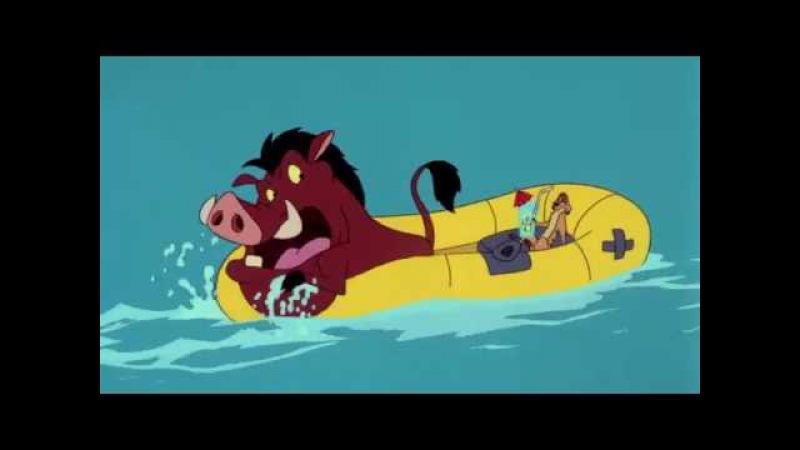 Король лев. Тимон и Пумба. Сезон 3 Серия 39 - Остров уродов / Вся жизнь в одном клипе