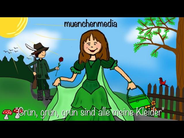🎵 Grün, grün, grün sind alle meine Kleider - Kinderlieder zum Mitsingen | Kinderlieder