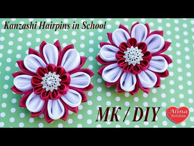 Заколки Канзаши в Школу Kanzashi Hairpins to School