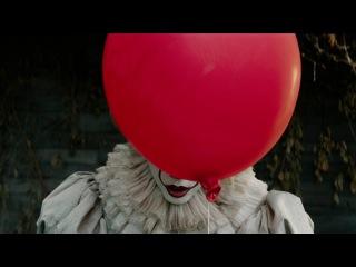 Watch It 2017 Full Movie Online Free HD 1080p
