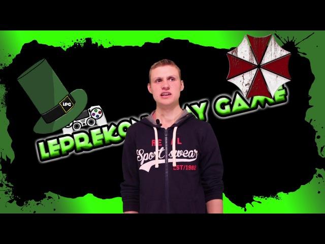 Leprekon Play Game News Выпуск№7