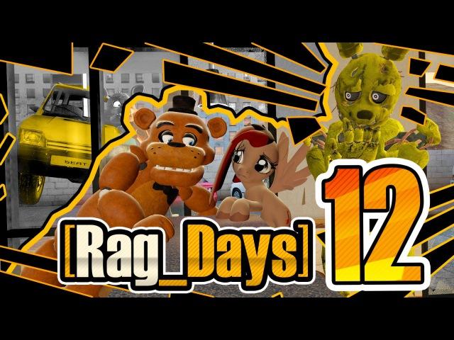[16][Rag_Days] 12 Жиза и Циркулярные пилы (five nights at freddys GMod rag days)