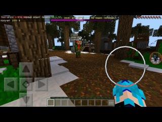 Играю в minecraft 0.16.2 на сервере SimplexLand и делаю подарок игроку