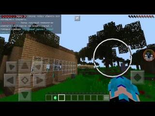 Играем в minecraft pe 0.16.2 на сервере SimplexLand Конкурс