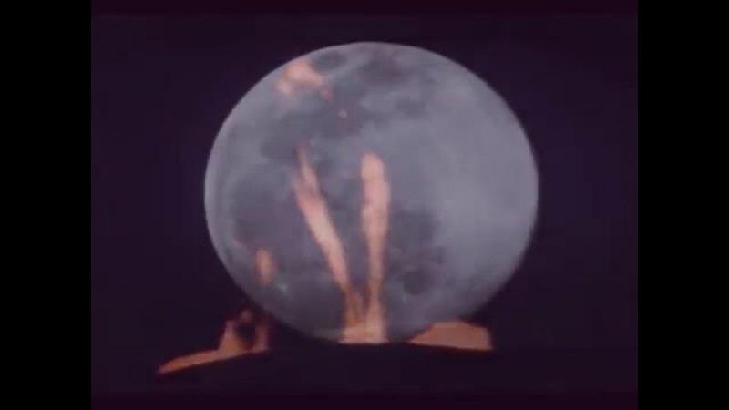 El Jazzy Chavo - Bajo La Luna Roja