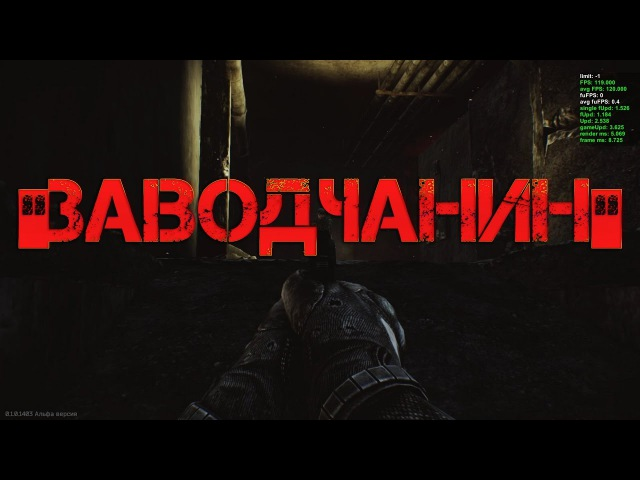 Escape from Tarkov Alpha. Заводчанин