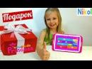 Подарок для Николь планшет TurboKids Princess Распаковка Обзор играем Детский Планш