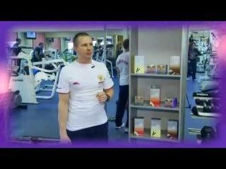 Вэлнэс Пак (Wellness Pack) для мужчин глазами спортсменов