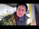 Наталья морская пехота