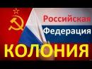 КАК И КТО ЗАПУСКАЕТ РЕФЕРЕНДУМ ПО КОНСТИТУЦИИ РФ