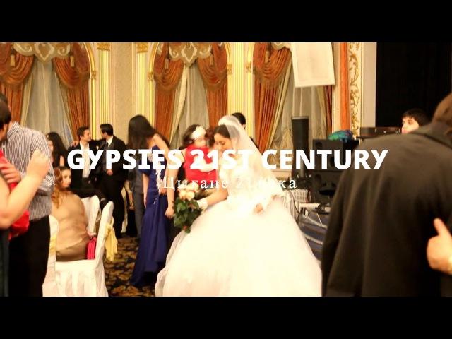 Самая богатая свадьба Цыган Эллачки и Сани невероятно шикарная смотрите