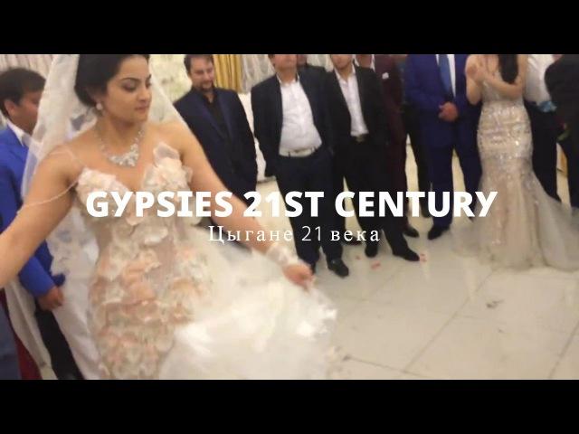 Цыганская свадьба Сашы и Кристины очень красивая пара шикарное платье