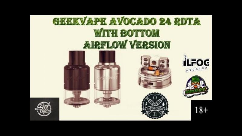 Обзор Geekvape Avocado 24 RDTA With Bottom Airflow Version вкусная RDTA с нижним обдувом