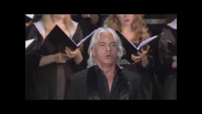 Д. Хворостовский От юности моея | Hvorostovsky Orthodox liturgical chant