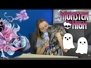 Обзор куклы Монстер хай Ривер Стикс Хаунтед (Monster High River Styxx Haunted)