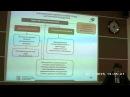 Вводная лекция Охрана труда в организации ч 2 лектор Богданов