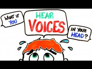 Голоса в голове: хорошо или плохо?