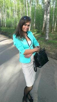 Анна Васюкова