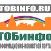 Тобинфо.ру