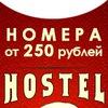 Хостел Комфорт Самара   мини-гостиница в Самаре