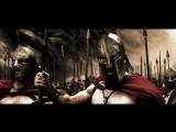 Спартанцы в Фермопильском проходе (300)