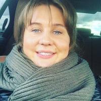 Екатерина Чуринова