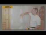 Mirka® DEROS – уникальная компактная электрическая шлифовальная машинка для сектора строительства и