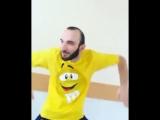 Омар исполняет (патимейкер)