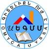 Объединение молодых учёных и специалистов Арцаха