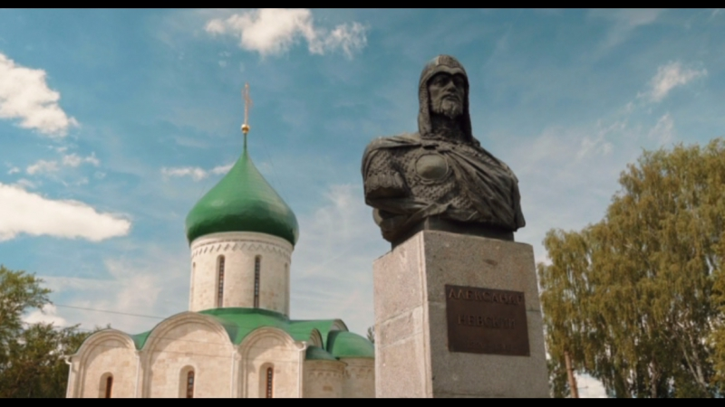 Александр Невский. Между востоком и западом