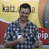 Ivan Lapta