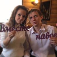 Анкета Ольга Седельникова