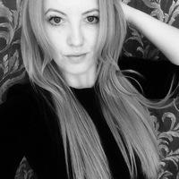 Наталья Руцкая