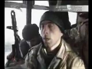 10 января 1996 г. Один из бойцов ВС ЧРИ по пути из Кизляра делает чёткое и правдивое заявление в адрес Московии