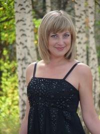 Олеся Логинова