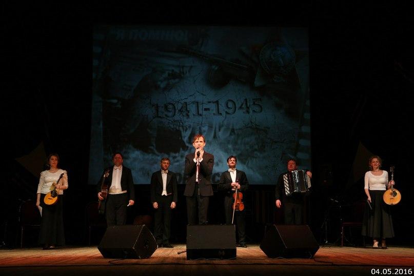 5 мая 2016 г, Праздничный концерт ко Дню Победы, ДК Выборгский, СПт-г (фото) As54ftxCytE