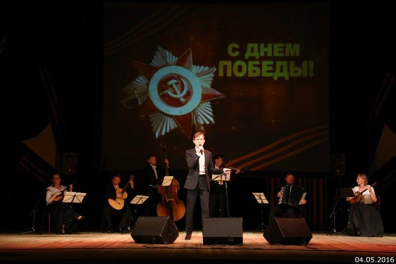 5 мая 2016 г, Праздничный концерт ко Дню Победы, ДК Выборгский, СПт-г (фото) A7EfEsDwjoc