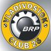 Brp-Club Vladivostok