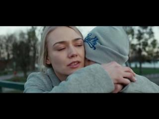 ЕЛИЗАВЕТА - Выше (OST