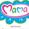 """""""Мама"""" для будущих и кормящих мам Краснодар"""
