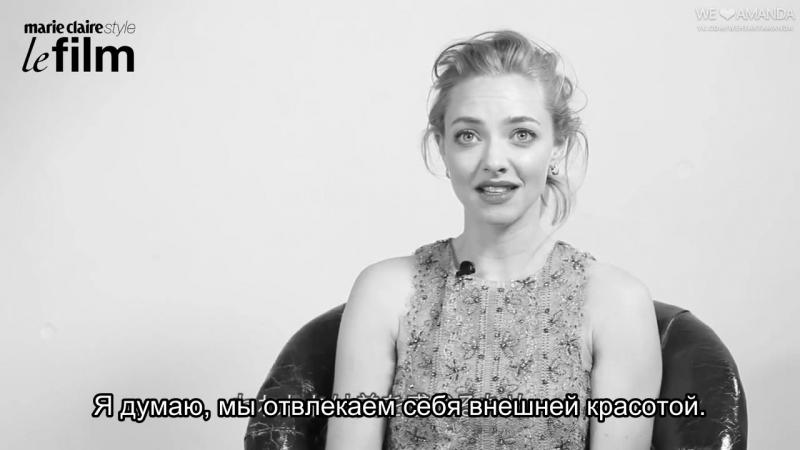 Аманда говорит о красоте для «Marie Claire Style» (Япония) [Rus Sub]
