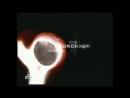 История заставок передачи Программа Максимум НТВ, 2005-2009