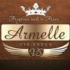 Armelle ( Армель )  |  Бизнес МЛМ в интернете