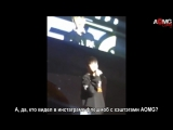 |AOMG gang| 20.11.2016 RESFFECT Beat Concert Simon talking about Russia [рус.саб]