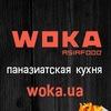 WOKA-Asia Food