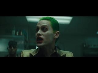 «Отряд самоубийц». Персональный видео профайл: Джокер / Suicide Squad - Joker [HD]