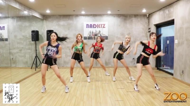 [Official] 배드키즈(BADKIZ) - 바밤바(BABOMBA) 안무영상