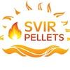 Свирь Пеллетс (пеллеты, pellets)