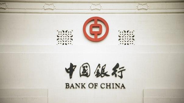 10 CNY =86,07 RUB 100 CNY = 14,5 USD 100 CNY = 13,59 EUR