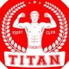 Бойцовский клуб Титан